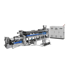 automatic recycling plastic granulating machine