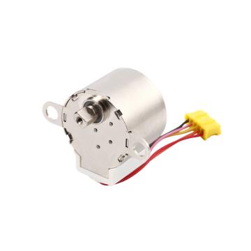 MAINTEX 24BYJ48-221 Electric drying rack stepper motor