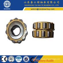250752904 eccentric bearing 25uz8513-17t2s