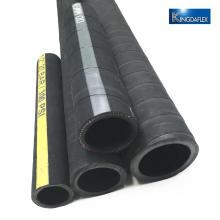 Оптовая хорошее качество гладкой поверхностью Красного многоцелевые масла/воздуха/воды резиновый шланг/трубка
