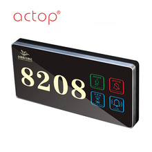 Actop Smart Hotel Türschild
