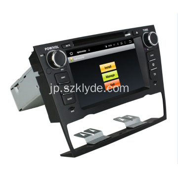 BMW E90用Android 7.1カープレーヤー