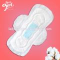 anion sanitary napkin price