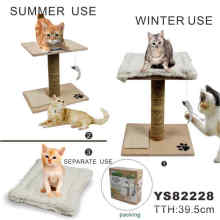 Funny Cheap Sisal Cat Tree, Pet Products (YS82228)