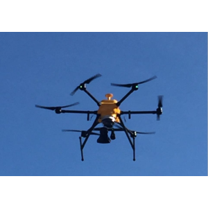 Waterproof Drone 1.2m With Searchlight Megaphone