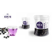 Pre-packaged Black Goji Berry (Wolfberry)