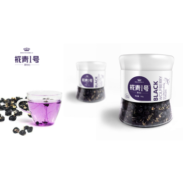 Black Goji Berry pré-embalado (Wolfberry)