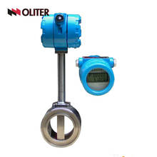gas water oil gasoline flowmeter hydraulic vortex flow meter with LED