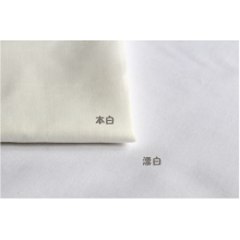 65 Polyester 35 Cotton Poplin White Fabric