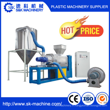 300kg / H Squeezing Pelletizing Machine