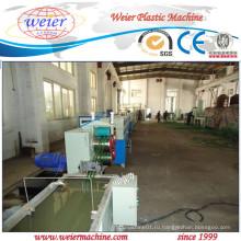 200 кг / H ПЭТ-лента из 100% переработанных пеллет