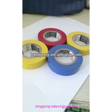 Color electrical tape of PVC