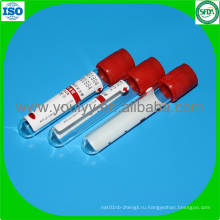 Пробирка для анализа крови активатора сгустка