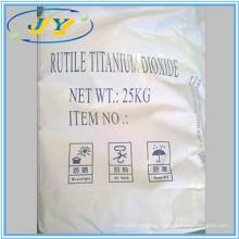 Pigment Powder Rutile Titanium Dioxide