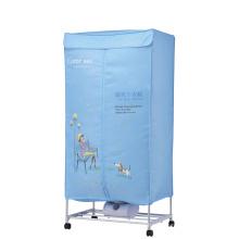 Сушилка для белья / Портативная сушильная машина для одежды (HF-F6)