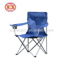 Легкий складной офисный стул с тканевым сиденьем