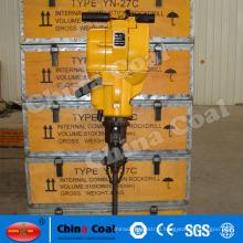 Petrol drilling machine model YN27C