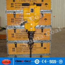 Модель Бензиновый сверлильный станок YN27C