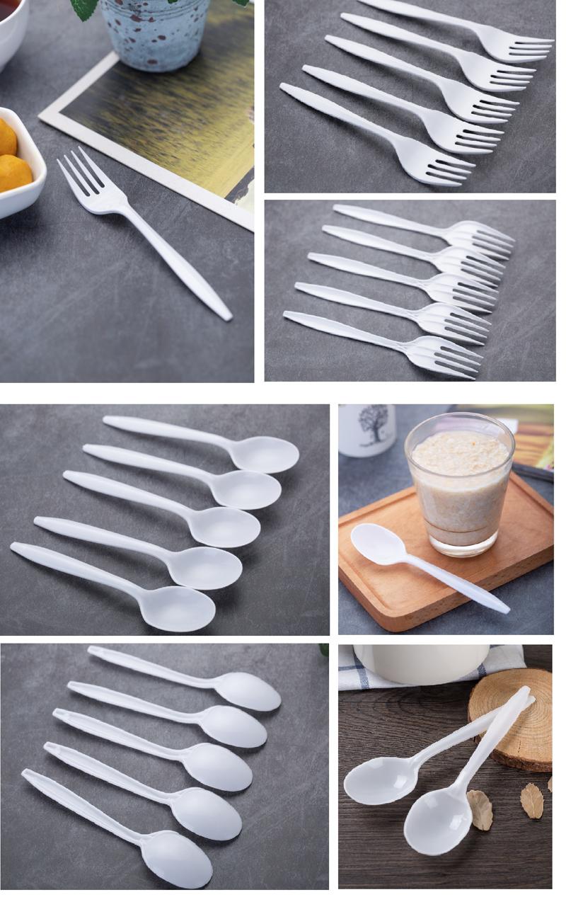PP Forks