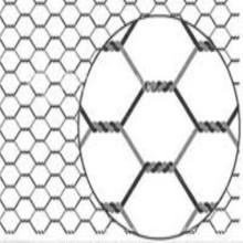 1,5-Дюймовый Отверстие Сетки Шестиугольное Плетение Провода