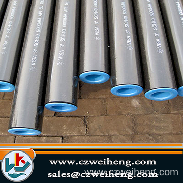 Carbon seamless steel pipe, 2.5-75/3-20mm thicknes...