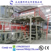 plastic film production line