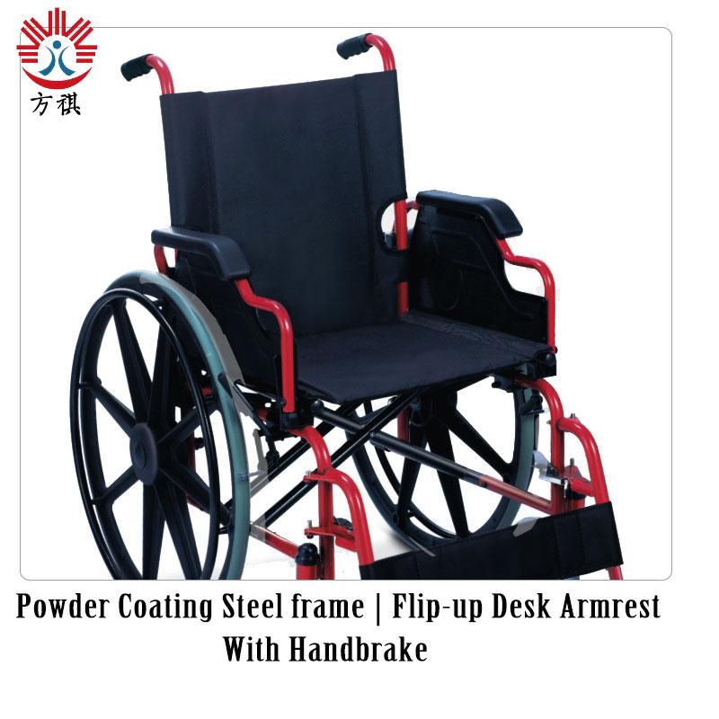 Steel Wheelchair Flip Up Desk Armrest