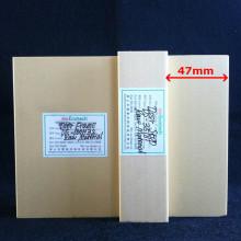 Leicht Installierte WPC Türrahmen Tür Tasche Tür Df Df-160h32 + Ds-3518