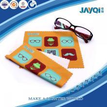 Digital Photo Printing Optical Wiping Cloth