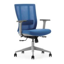 Chaise multifonctionnelle de bureau de maille / chaise de gestionnaire / chaise ergonomique