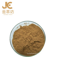 Chinese professional manufacturer pure tartary buckwheat seed extract