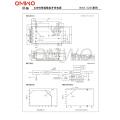Wxe-320s-27 Cheaper Switch Power Supply
