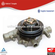 Pompe à eau Geniune Yuchai pour J3600-1307100