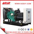 Generador de 200kw 250kVA 50Hz 1500rpm CUMMINS