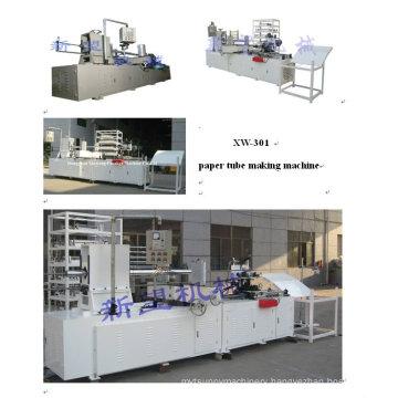 High Speed Spiral Paper Core Making Machine