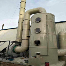 Gas purification tower mist spray system