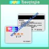 paper magnetic stripe card