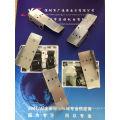 44/56мм Kxfa1p0AA00 рычаг для SMT машина, ленточный питатель