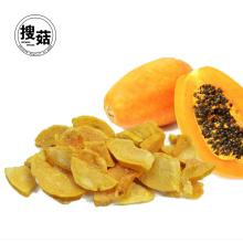 Koscher Certified FD Papaya Chips Würfel Snacks mit Pulver zur Verfügung