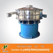 SUS304 food industry circular vibration machine