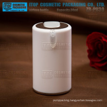 ZB-PU30 30ml good looking color customizable short and delicate 30ml airless cosmetic bottle