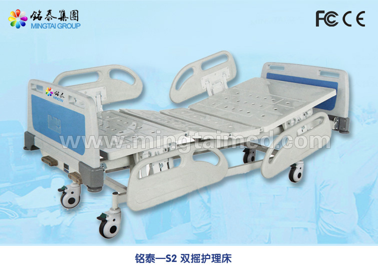 Mingtai S2 Series Manual Full Fowler Hospital Bed