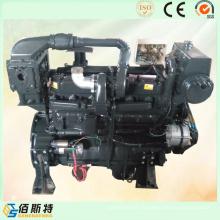Китайский завод 62,5кВА Судовая мощность Электрический морской дизельный двигатель