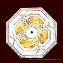 Octagon Европейский Роскошный Художественный Потолок для Дома Construcion