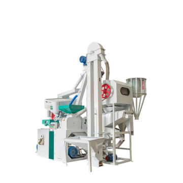 Daily 20 ton mini rice mill machine