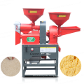 DAWN AGRO  Combined Rice Flour Mill Milling Machine Plant
