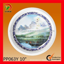 10 Inch round decorative ceramic plates