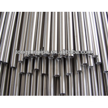12 inch steel pipe & round steel pipe /tube