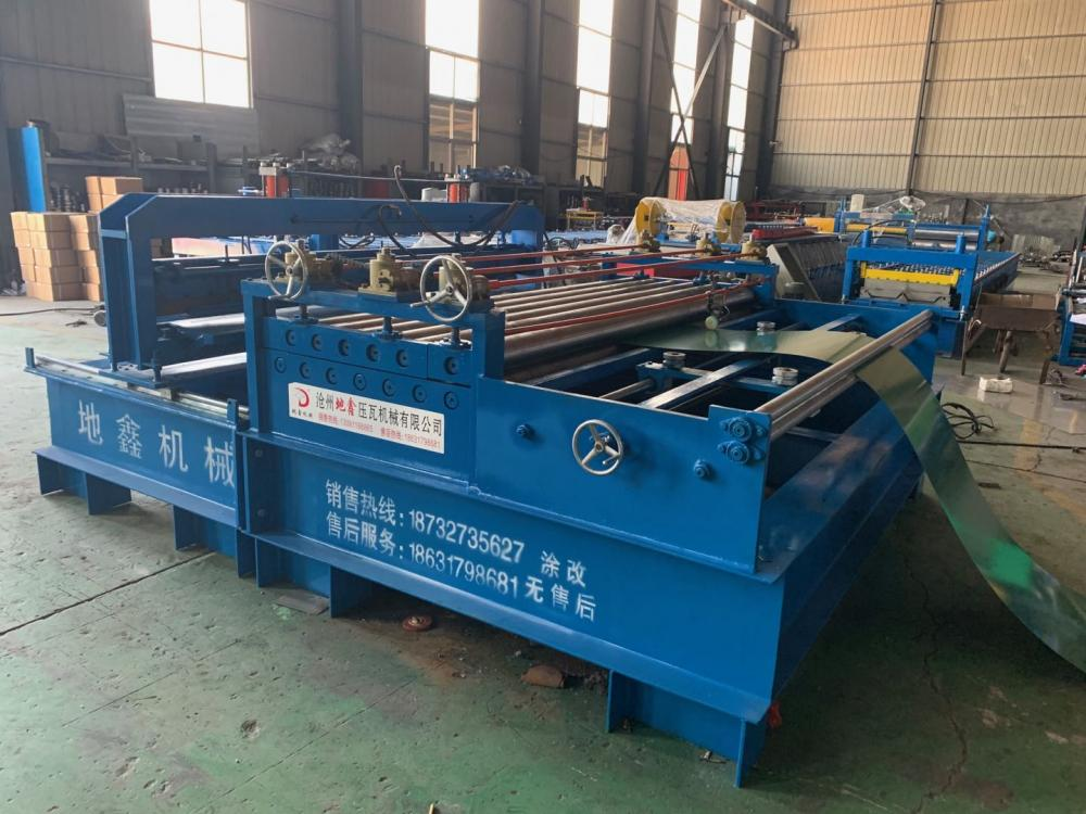 Metal Sheet Leveling Flattening Machine