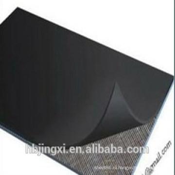 Бензостойкие ткани вставлен лист бутадиен-нитрильный каучук бутадиен-Нитрильный каучук